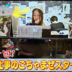 NHKで2PM