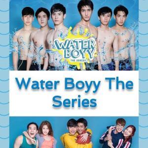 なぜか年齢制限なしの『Water Boyy』