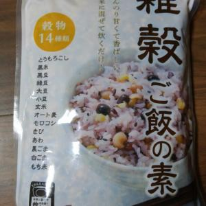【業務スーパー】業務田スー子さんおすすめの品食べてみました。