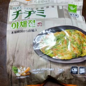 【業務スーパー】カリっと野菜チヂミ