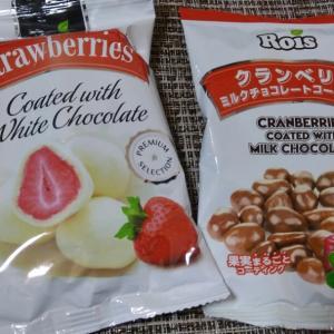 【業務スーパー】新作?チョコレートが美味しい季節です!