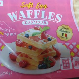 【業務スーパー】さくさく食感がくせになる!