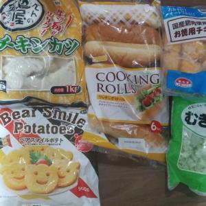 【業務スーパー】商品でベランダピクニック!