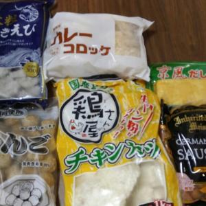 【業務スーパー】お弁当作りが始まりました!