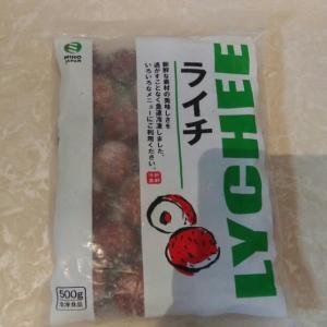 【業務スーパー】冷凍ライチ初めて買ってみました!