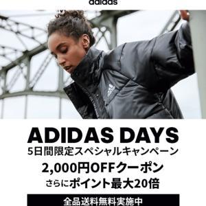 【アディダス】2000円オフ!ポイント20倍送料無料!
