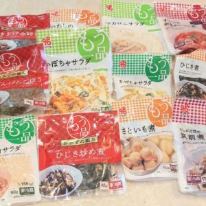 【10時再販】人気カネ吉お惣菜セット!