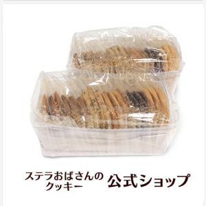 【12時から再販】ステラおばさんWEB限定バラエティパック!
