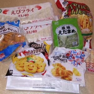 【業務スーパー】悲劇!冷凍食品買いすぎました・・・