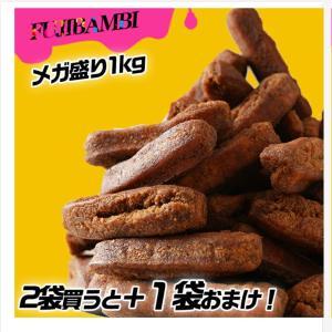 【1281円引き39%オフ】黒糖ドーナツ棒がお買い得!