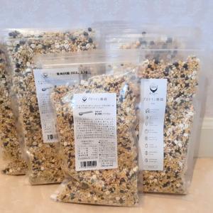 【プロティン雑穀】666円セール!10%オフクーポンも出ています。