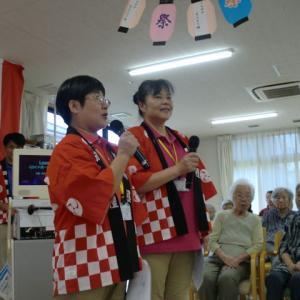 敬老会 Part1 ♫ 【さわやかなんよう館】