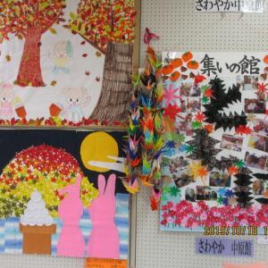 ☆文化祭☆