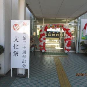 東郷市民センター文化祭作品展示