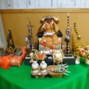 五月の飾り~さわやかさかのいち館~