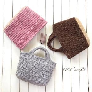 編み上がりのニットバッグたち☆