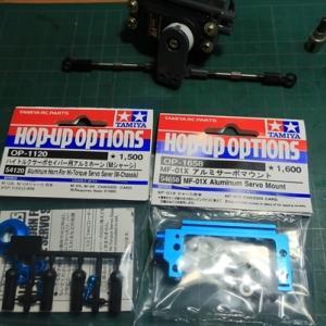 通勤アドレスのローラー交換 そしてタミヤの青い部品