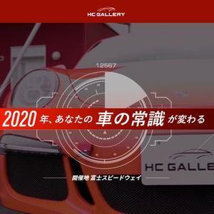 【車の懸賞/その他】:プロレーシングドライバーが教える富士スピードウェイでのドライビングレッスン