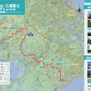 三浦富士から大楠山、東京湾から相模湾へ☆  その3  武山〜沢山池〜ワイルドに大楠山