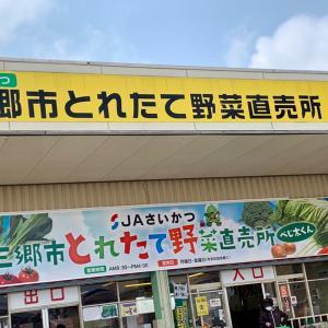 農産物直売所へ「かき餅」を買いに♡