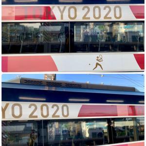 清里フィールドバレエ紀行  その1  高速バスで伊那へ!