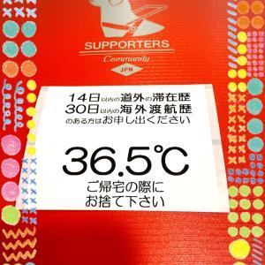 緊急業務連絡 〜 コードC発令中!!〜