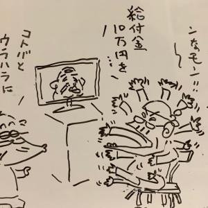 手を挙げた方に10万円!
