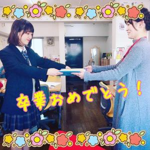 卒業おめでとう(*´∀`*)