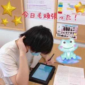 「オンライン教室説明会」受付スタートします!