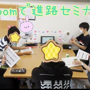 9月卒業生学習指導期限と日本盲導犬協会への寄付