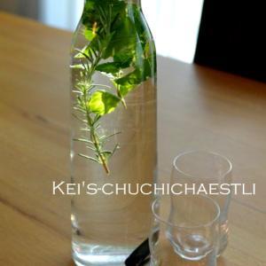 ホルムガードの美しいガラスのボトル