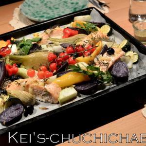 地中海風お野菜とサーモンのオーブン焼き