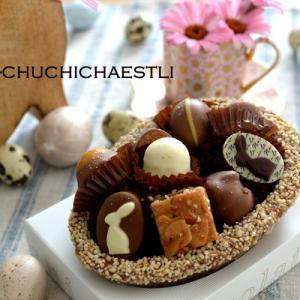 Läderachのイースターのチョコレート