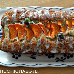けしの実とアプリコット、ローズタイムのケーキと紫陽花