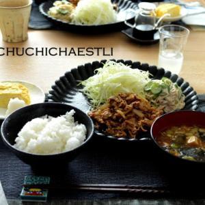 栗原はるみさんのレシピでランチ、豚肉の生姜焼き定食