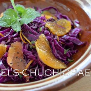 オレンジと赤キャベツのサラダと中東料理