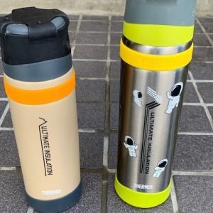 山専ボトル750