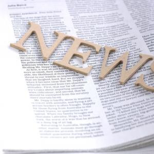最近気になっている認知症や介護関連の3つのニュースとお知らせ