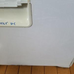認知症でなければ考えない冷蔵庫を買い替えるときに気をつけた4つのポイント
