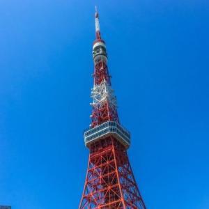 【20名限定】9/19(土)東京都港区で介護のオンライン無料講演会を行います!