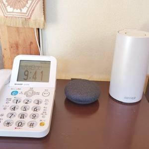 IoT機器で在宅介護を快適にするために必要なメッシュWi-Fiを導入!