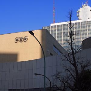 7/16(金)NHK Eテレ出演します!