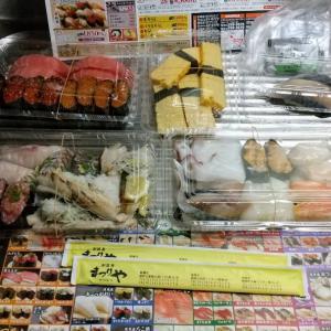 お寿司大戦争