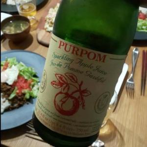 PURPOMで乾杯