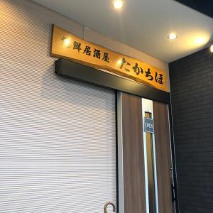 香港女子会