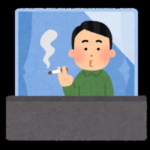 喫煙者「熱い演出きた!タバコに火付けなくちゃ!」