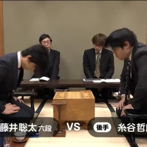 第66期王座戦二次予選  糸谷哲郎八段🆚藤井聡太六段