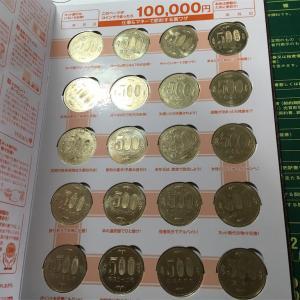 【500円玉貯金】㊗️10万円貯まりました〜🎊