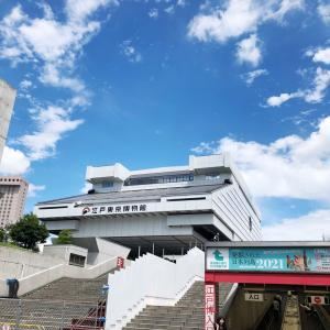 【江戸東京博物館へ♡】