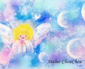 ☆天使の願い~パステル